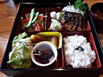 和食の店、ジガンティアがリニューアルオープン